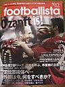 Footballista_2